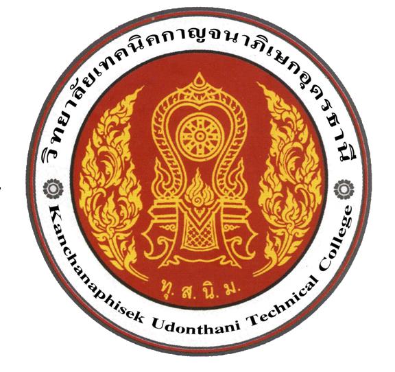 kutcudon-logo